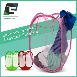 Laundry Basket Clothes Folding Colourful