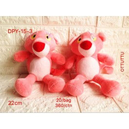 Pink Panther Teady Bear Birthday Gift Celebration