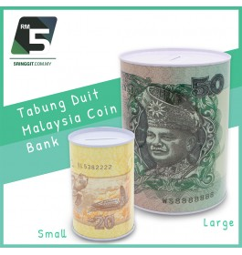Tabung Duit Malaysia Coin Bank