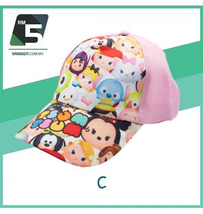 Topi Budak /Kids Cap