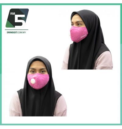 Facemask Customize Name