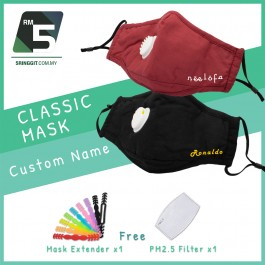 Facemask Customize Name