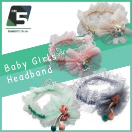 Baby Girl Cute Headband