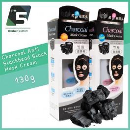 Blackhead Mask Cream