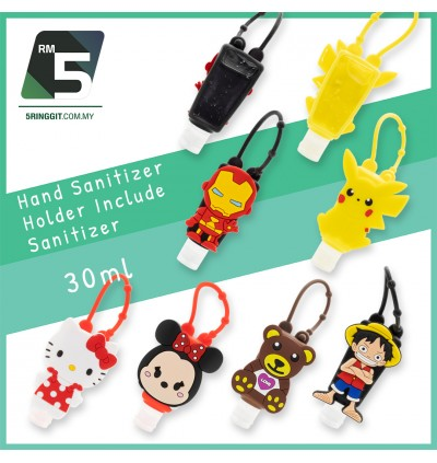 Kids Hand Sanitizer Holder