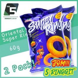 JOM 5 RINGGIT Oriental Super Ring